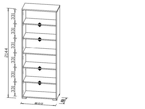 MAJA-Möbel Aktenregal mit Türen, Icy-weiß - Aktenschrank-Experte
